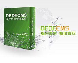 修改织梦dedecms的图片上传文件默认路径到根目录