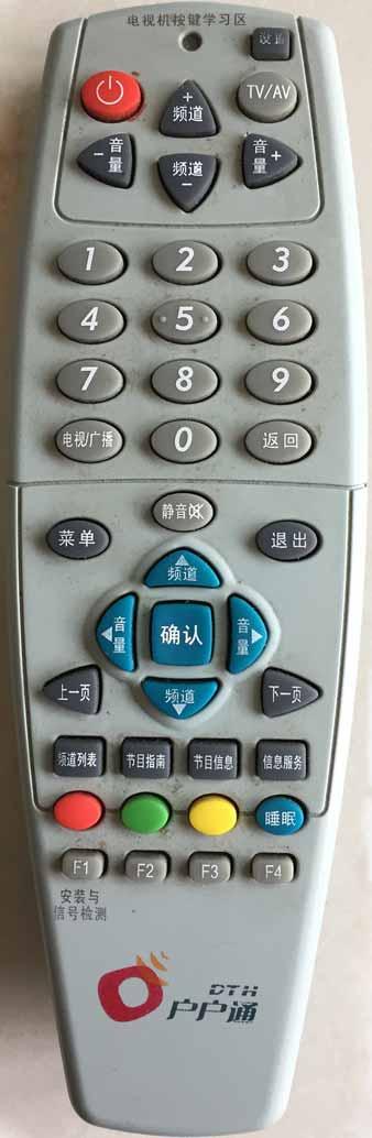 户户通遥控器按键图解,户户通遥控器正面